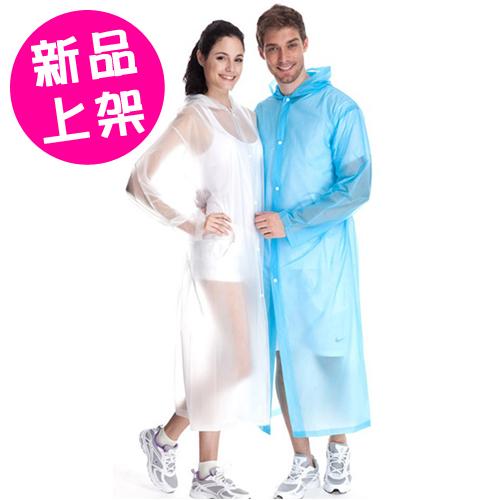 輕便攜帶半透明雨衣/風衣 (5色) 可重複使用~