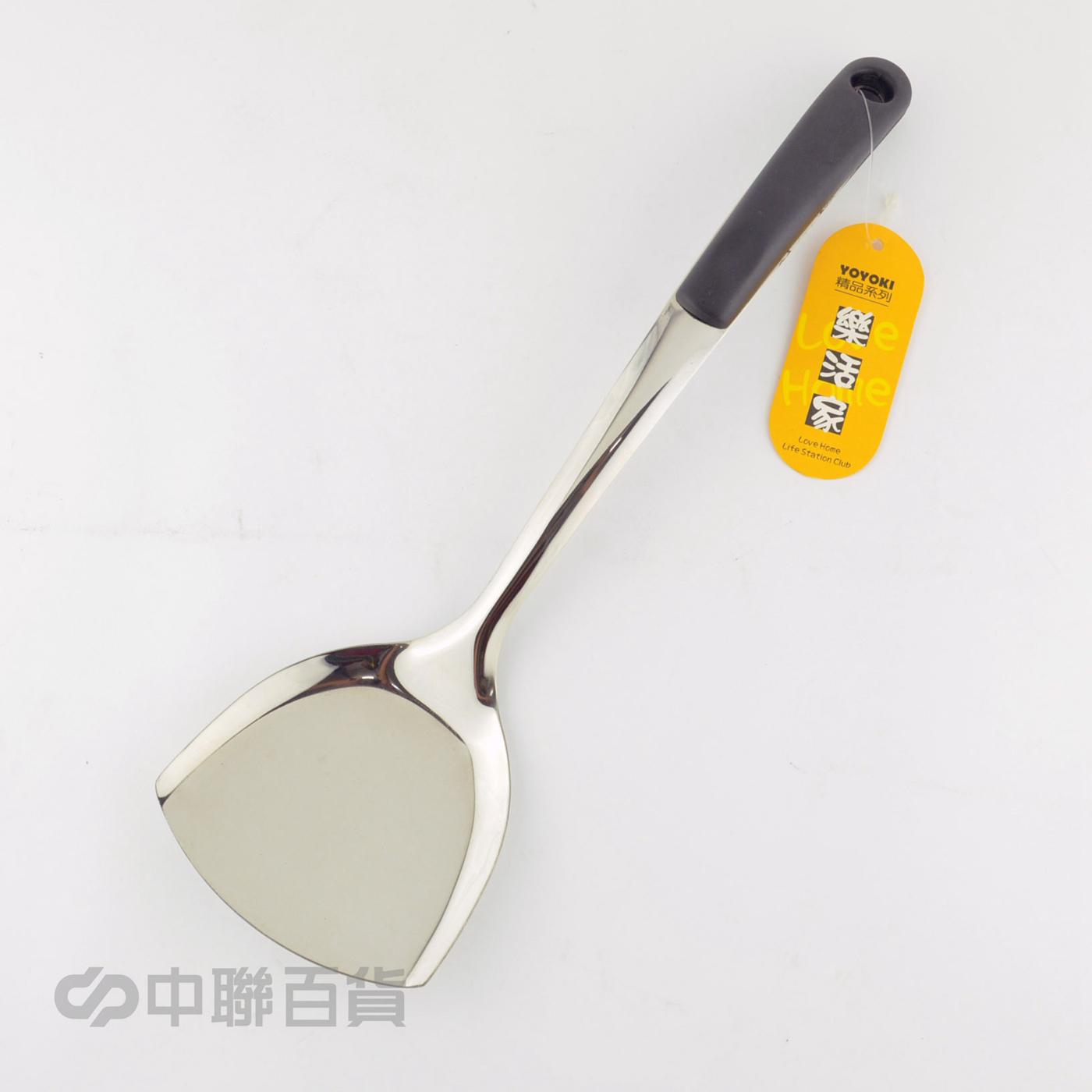 新浪潮不鏽鋼鍋鏟D09-0601