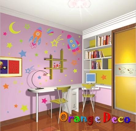壁貼【橘果設計】火箭 DIY組合壁貼 牆貼 壁紙 壁貼 室內設計 裝潢