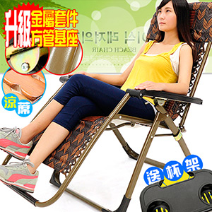 竹蓆麻將椅!!方管雙層無重力躺椅(送杯架)無段式躺椅斜躺椅折合椅摺合椅折疊椅摺疊椅涼蓆椅涼椅