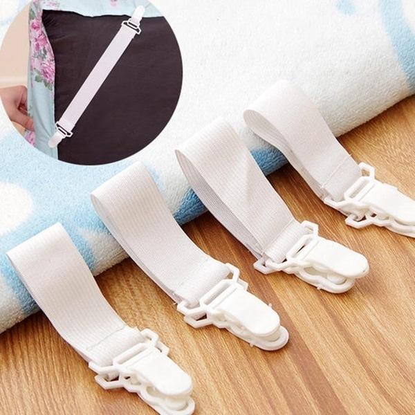 ♚MY COLOR♚實用防滑床單固定扣 扣器 夾式 重複使用 創意 房間 鬆緊 彈性 四個裝【Z07-1】