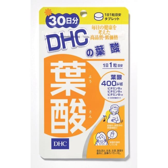 DHC葉酸30日份屈臣氏
