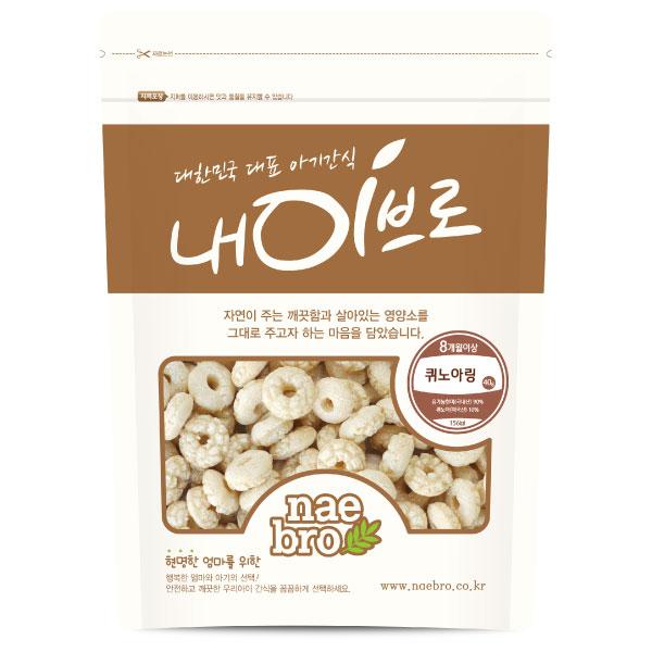 韓國 NAEBRO 藜麥圈圈點心40g(8個月以上適用) (韓國進口)寶寶餅乾/幼兒餅乾/零食/圈圈餅乾/米餅