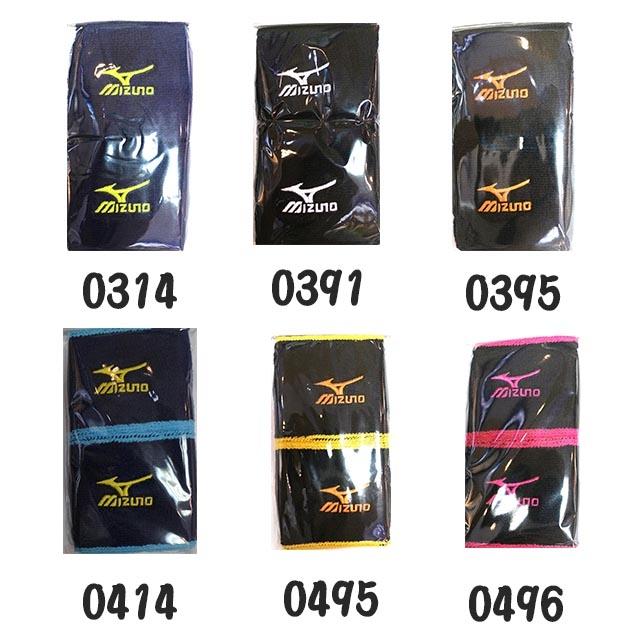 陽光樂活同款2組合購MIZUNO美津濃32TY6Y-高級刺繡logo運動用護腕
