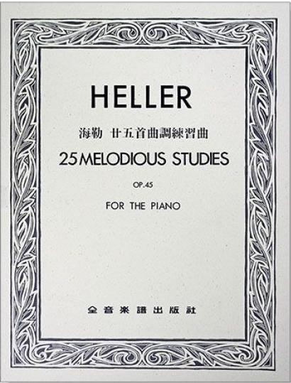 【小麥老師樂器館】P698 海勒 廿五首曲調練習曲-作品45