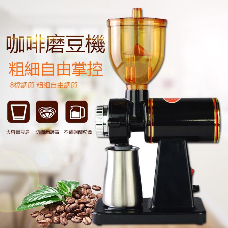 電動小飛鷹單品咖啡磨豆機小型粉碎機咖啡豆研磨機器 110V【非凡】TW