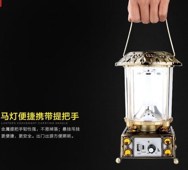 世明國際復古LED營燈可調亮度歐式檯燈馬燈太陽能燈充電戶外露營帳篷燈可調光小夜燈