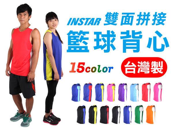 INSTAR男女雙面穿拼接籃球背心台灣製運動背心免運排汗專家