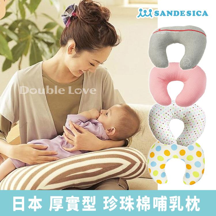 哺乳枕 喂奶枕 台灣總代理【FA0003】日本SANDESICA多功能護腰枕 寶寶學坐枕 孕婦枕 嬰兒枕