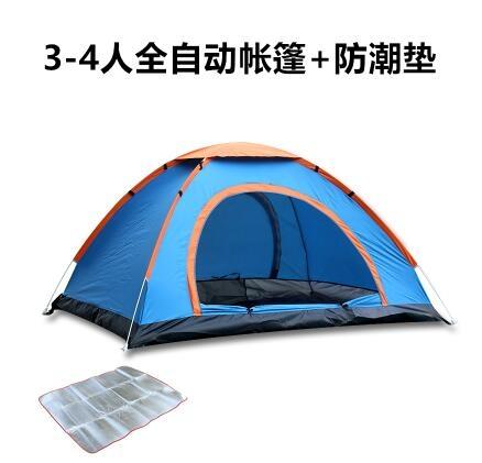 熊孩子❃2秒速開帳篷戶外2人3人4人帳篷自動雙人多人露營野營雙門帳篷(3-4人藍色 鋁膜防潮墊)