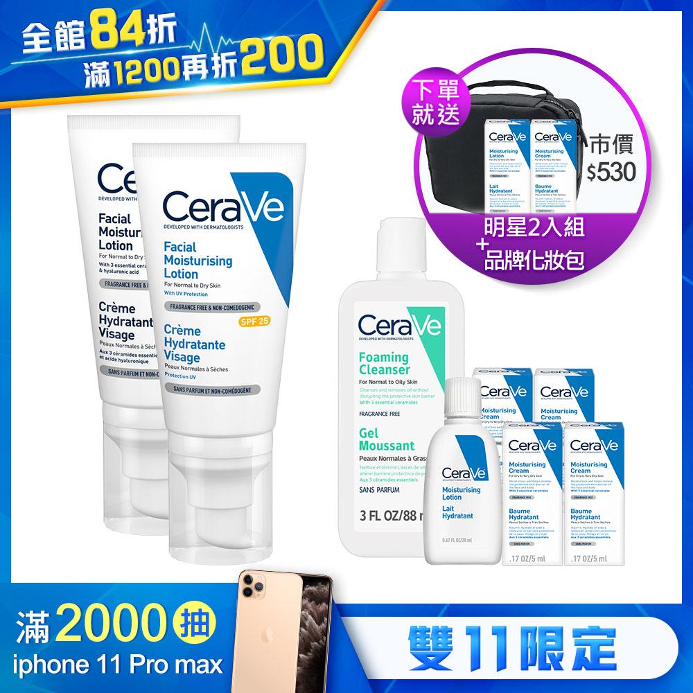CeraVe適樂膚 日間溫和保濕乳SPF25 52ml+夜用修護保濕乳52ml 2+6送128ml臉部雙星限定獨家組 鎖水保濕