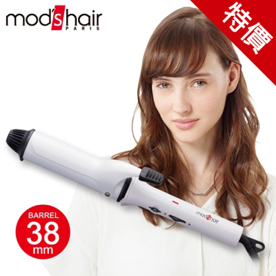 母親節Mods Hair 38mm白晶陶瓷造型捲髮棒捲棒MHI-3846-W-TW AF04056