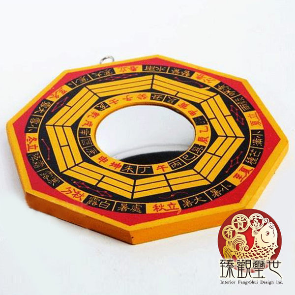 八卦化煞解厄八卦鏡凸凹面中擺件含開光臻觀璽世IS0745