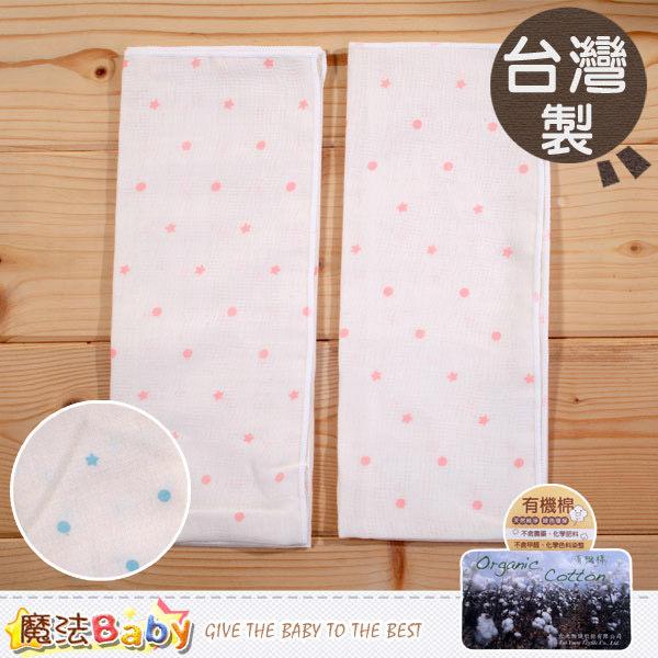 台灣製有機棉洗澡巾(藍,粉,2入) 魔法Baby