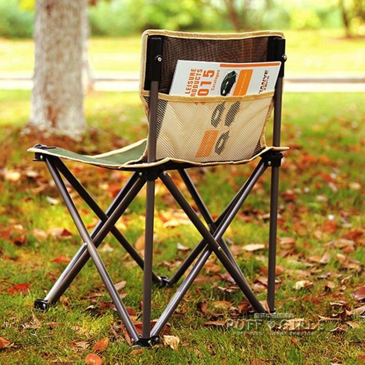 戶外折疊椅子超輕便攜釣魚靠背椅美術寫生畫畫椅學生椅野營凳