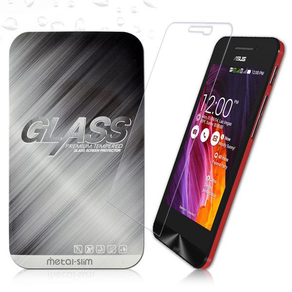 【默肯國際】Metal Slim-華碩ZenFone5 鋼化玻璃貼 ZenFone5螢幕保護貼