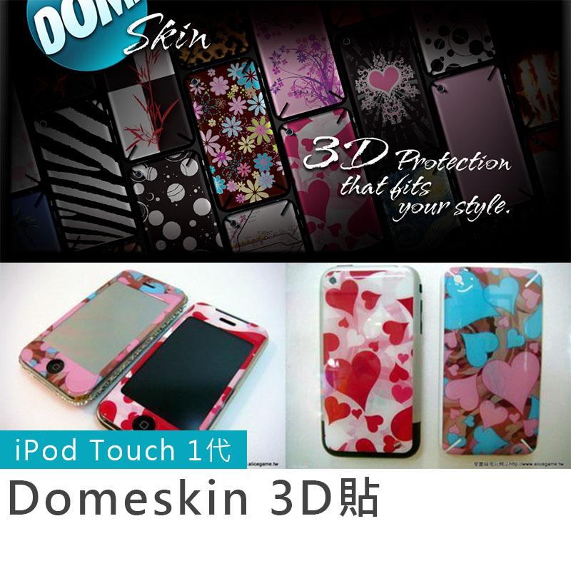 iPod touch 1代 Domeskin 3D貼【E6-015】Alice3C