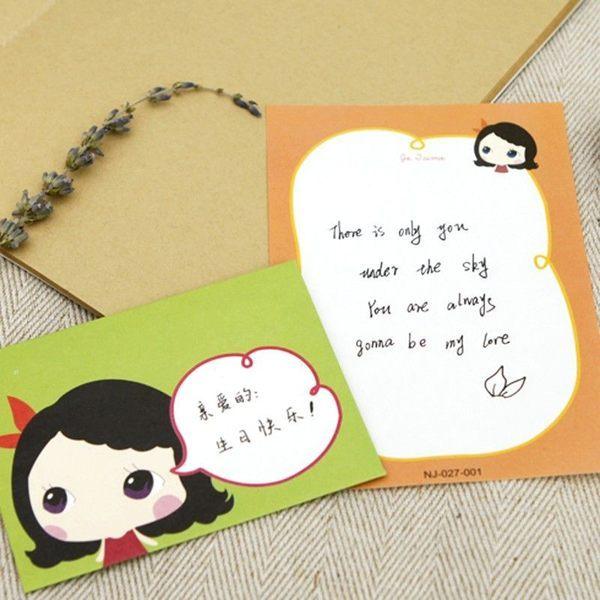 韓國文具珍妮寵物迷你小信紙信封套裝(2信封 4信紙) NJ-027-001【魔小物】「現貨5」