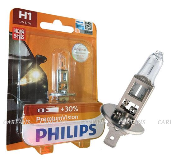 【愛車族購物網】PHILIPS飛利浦H1 12V 55W 加亮30%燈泡