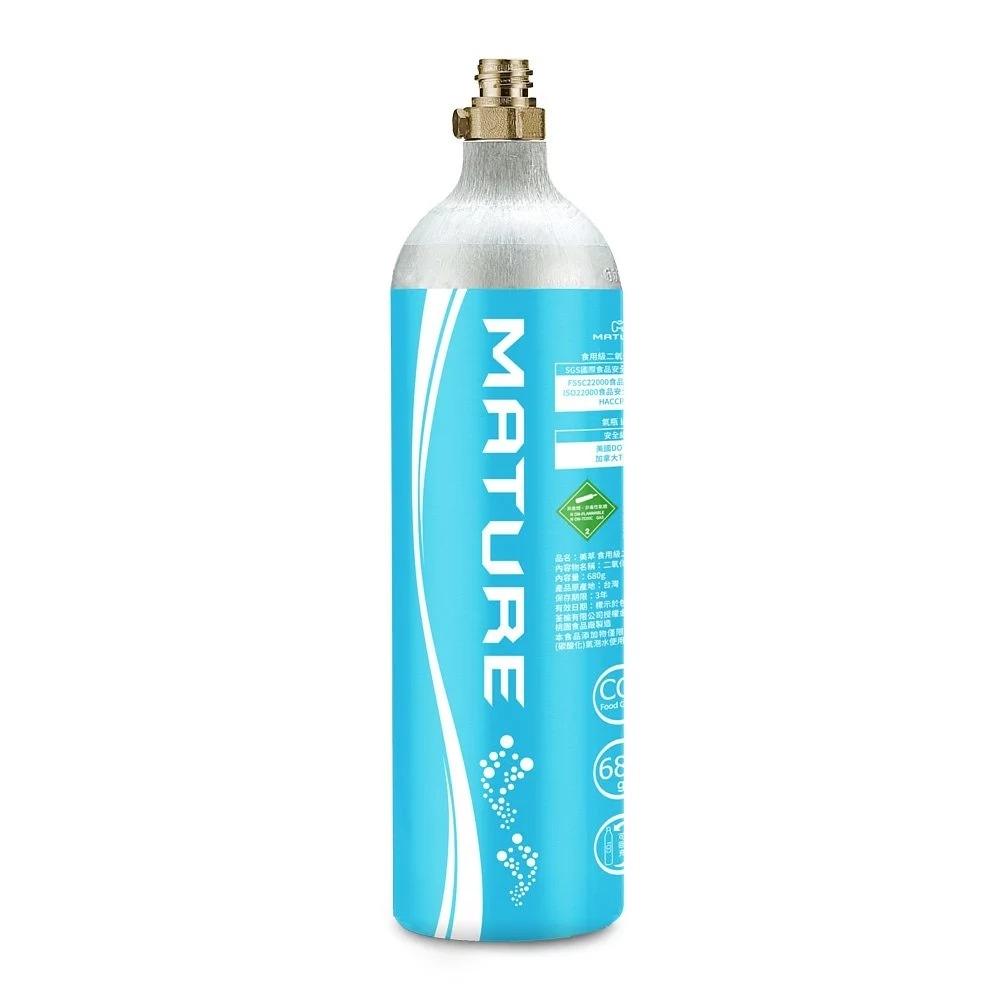 MATURE美萃 食用級二氧化碳氣瓶680g