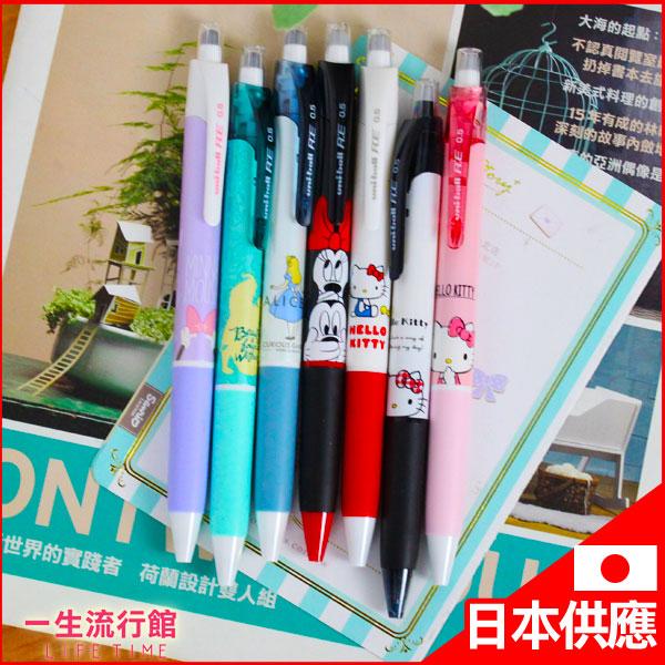 日本UNI迪士尼R:E擦擦筆 摩擦筆 魔擦筆 米奇 美女與野獸 原子筆 uni-ball RE C09078