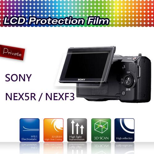 【EC數位】Sony NEX5R NEXF3 NEX-5R NEX-F3 NEX5T專用 高透光  靜電式 防刮 相機保護貼