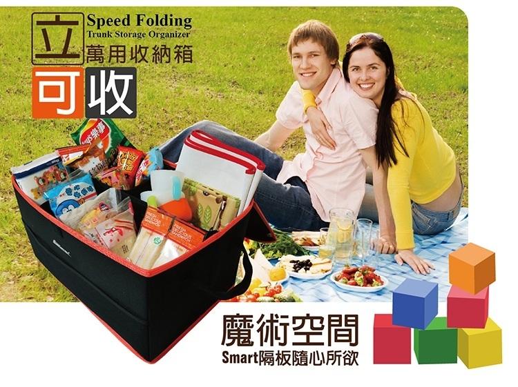安伯特立可收萬用收納箱大容量置物箱置物盒收納盒附防塵蓋居家車載收納露營野餐皆適用