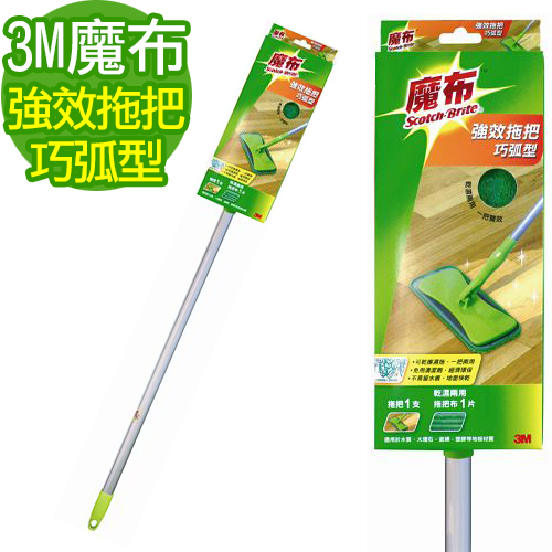 3C批發王福利品出清3M魔布強效拖把巧弧型乾擦濕拖皆適用