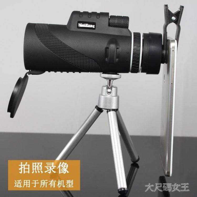 新品戶外高倍高清軍夜視迷你單筒望遠鏡LVV5221大尺碼女王