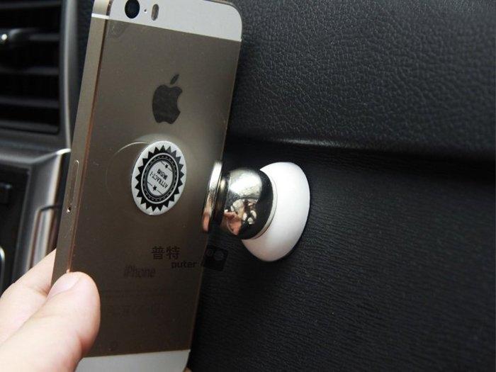 【CZ0052】汽車磁性磁鐵手機架 車用GPS導航架 360度旋轉手機座
