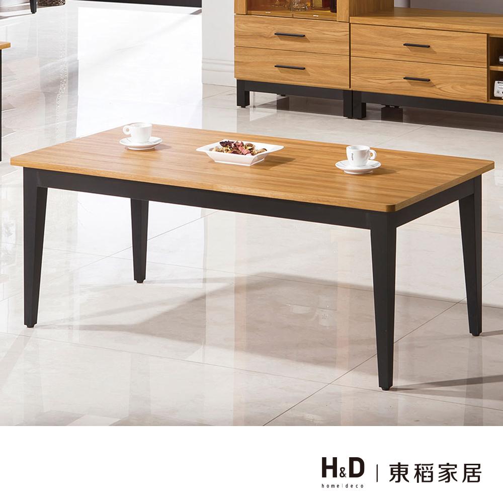 優植大茶几(20JS1/443-2)/H&D東稻家居