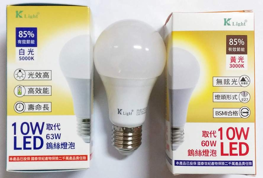 K-Light  LED燈泡-10W