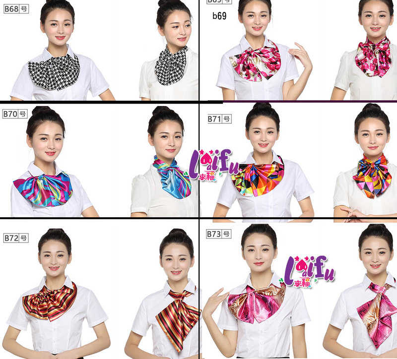 來福妹絲巾K823絲巾多變化絲巾不規則餐飲空姐圍巾絲巾領巾售價150元