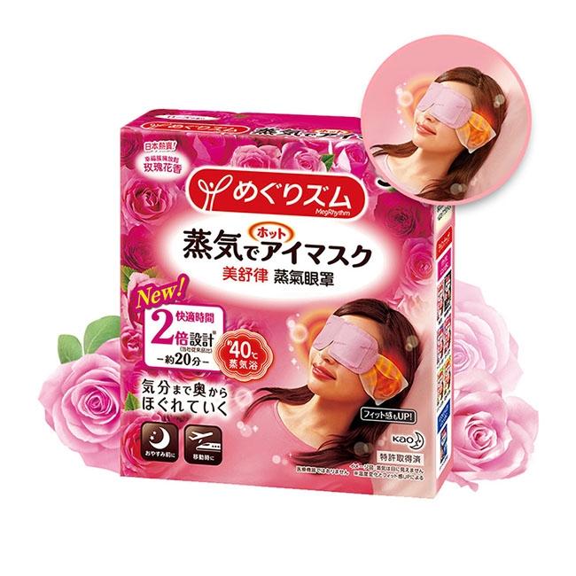 日本花王美舒律蒸氣眼罩玫瑰花香5片裝花王旗艦館