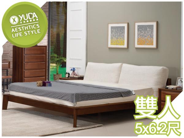 床架YUDA杰弗瑞5尺雙人床床架床底床檯J7F 525-2
