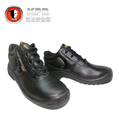 【KPR】寬楦防穿刺安全鞋/半統防釘