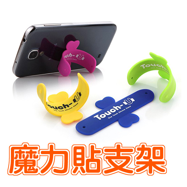 U型十字彈簧支架啪啪手機架平板魔力貼拍拍架懶人支架簡易手機座iphone BOXOPEN