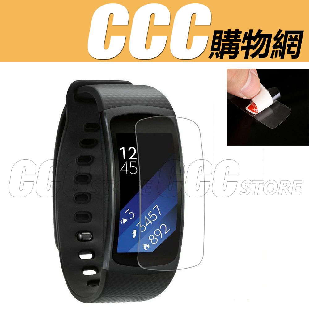SAMSUNG Gear Fit2 SM-R360保護貼防爆膜軟性曲面膜三星fit 2智慧手錶螢幕貼