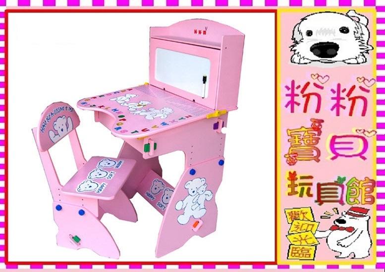 粉粉寶貝玩具*kikimmy兒童升降成長學習桌椅組~兒童成長書桌