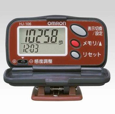 【多禮量販店】《OMRON》計步器 (HJ-106)