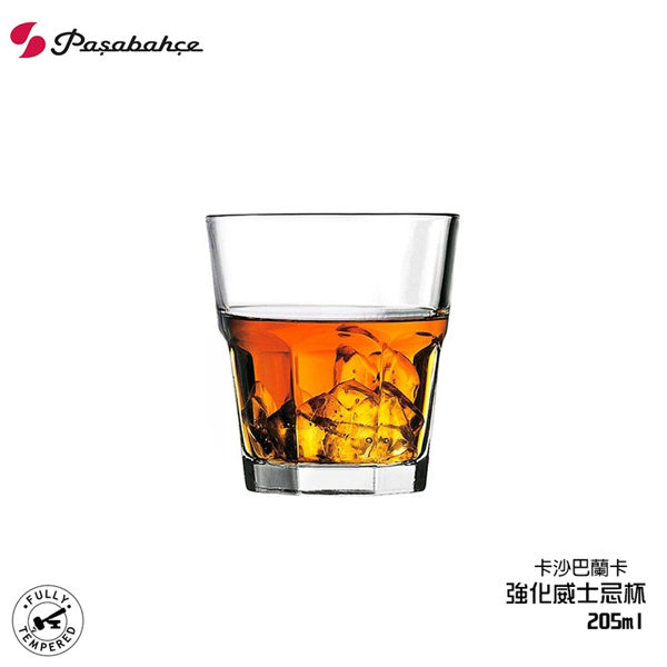 Pasabahce 卡沙巴蘭卡強化威士忌杯205ml 飲料杯 水杯 玻璃杯 強化玻璃
