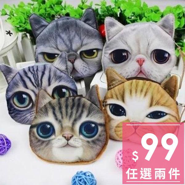 貓咪零錢包-超可愛零錢包五款貓咪款零錢包AN SHOP