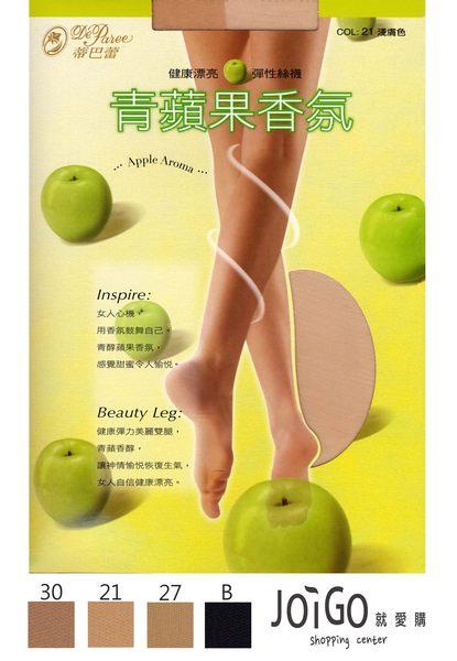 就愛購SD86035蒂巴蕾Deparee青蘋果香氛彈性絲襪