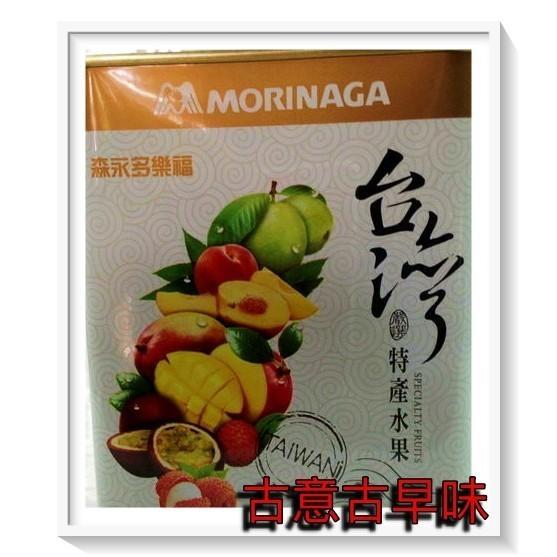 古意古早味 森永 多樂福水果糖(小圓罐/12罐/盒) 古早味 懷舊零食 童玩 鐵罐 硬糖 綜合水果