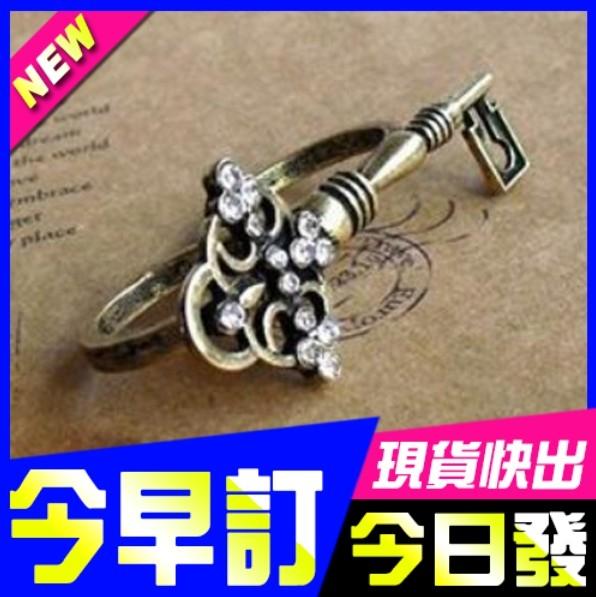 [現貨] 戒指 歐美戒子復古宮廷尼克裡奇鑰匙戒指環保鋅合金指環 戒指