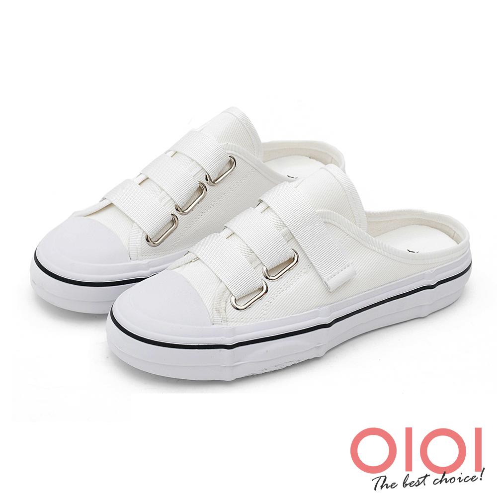 懶人鞋 韓妞最愛帆布後空懶人鞋(白)*0101shoes【18-7888w】【現+預】