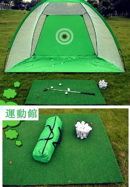 高爾夫練習網揮桿練習器配打擊墊套裝潮咖範兒