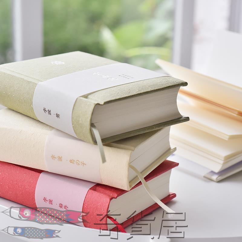 創意筆記本加厚空白頁手帳本