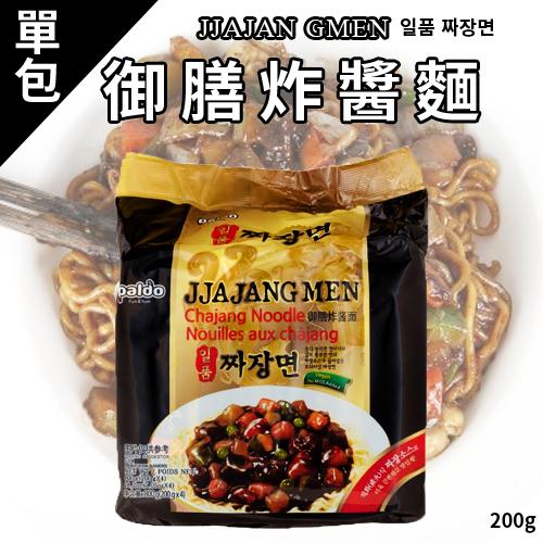 韓國Paldo八道御膳炸醬麵200g韓國泡麵單包