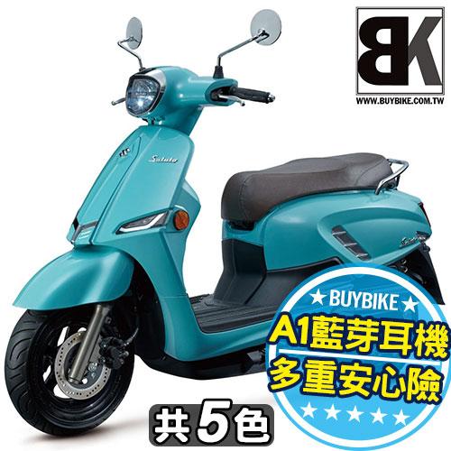 【抽GARMIN】Saluto 125 送A1藍芽耳機 多重好險 義式復古帽(UC125)台鈴Suzuki